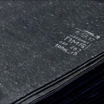 Паронит марки ПМБ (маслобензостойкий) ГОСТ 481-80